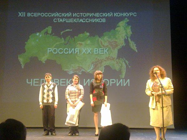 души, личность в истории россии конкурс глянцевые межкомнатные двери